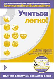 Покровский Основные Проблемы Гражданского Права Скачать Fb2